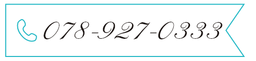 078-927-0333